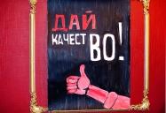 Кадровое агентство «АКБЭСТ»