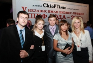 Премия «Шеф года 2011»